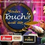 RT @Pradeepmachi_FC: Don't miss tonite #KTUC @sundeepkishan full fun with our @impradeepmachi  today night 8.30 pm on @ZeeTVTelugu http://t…