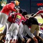 VÍDEO| #Panamá Metro se corona campeón del béisbol juvenil http://t.co/14pjHYA5OB http://t.co/wGhJXvDpty