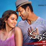 #MagaMaharaju Movie Review   read here - http://t.co/4tRL1Bwm9O #Vishal #Hansika #SunderC http://t.co/SYl8OLg4L0