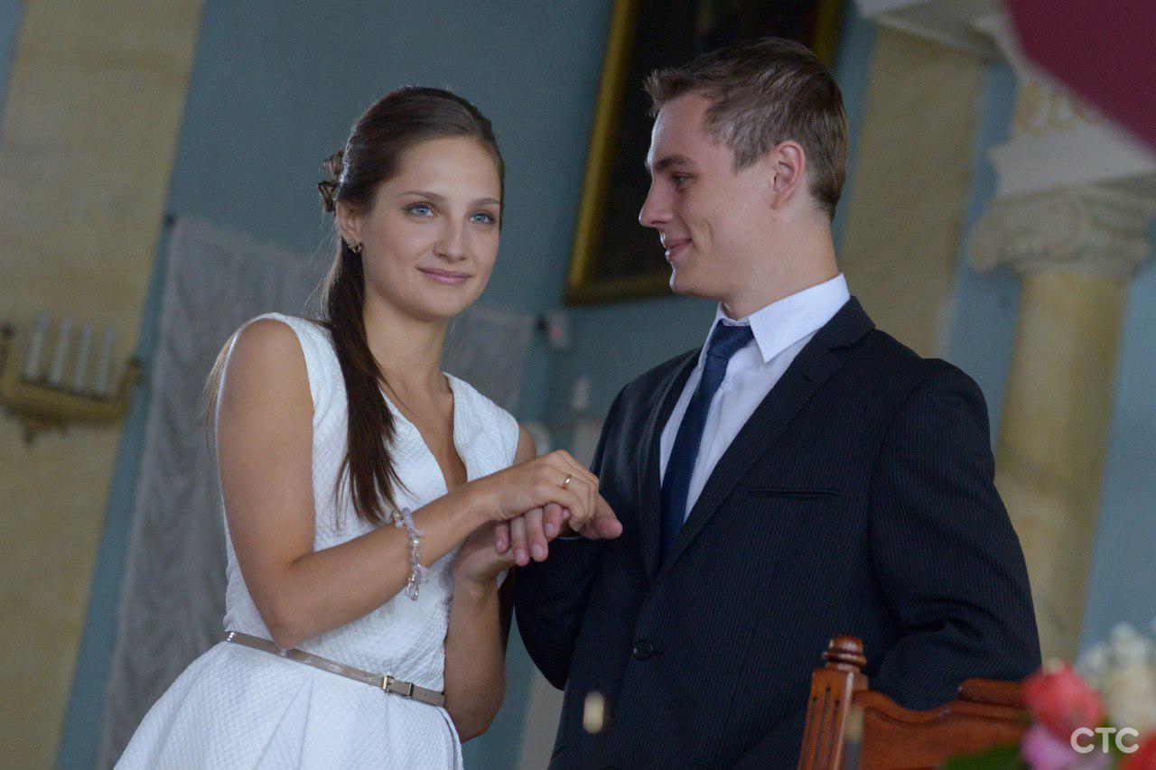 Молодёжка свадьба миши и алины серия