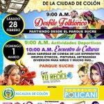 Hoy participaremos del desfile folklórico en conmemoración de los 163 años de Fundación de la Ciudad de Colón. http://t.co/BRrHASljqs