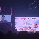 本日2/28(土)の「第20回東京ガールズコレクション」では東京ドロンパ、武藤嘉紀選手の登場に合わせて、FC東京ホーム開幕戦の告知もしていただきました! #fctokyo #東京ガールズコレクション #TGC http://t.co/DZTJKjhtIT