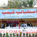 (1): Pictures of 28th Foundation Day Of MQM Labour Division. #MQM28thLD @WasayJalil @LoveMQM @HaiderRizviMQM http://t.co/3aXFW0Tvle