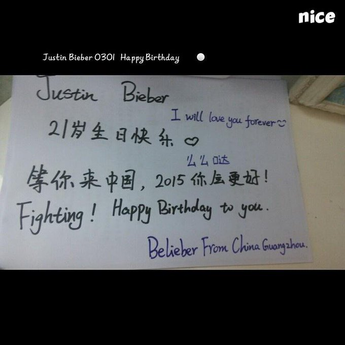 I am Chinese Belieber happy birthday to Justin bieber, 2015 will be better! love you 4 ever.