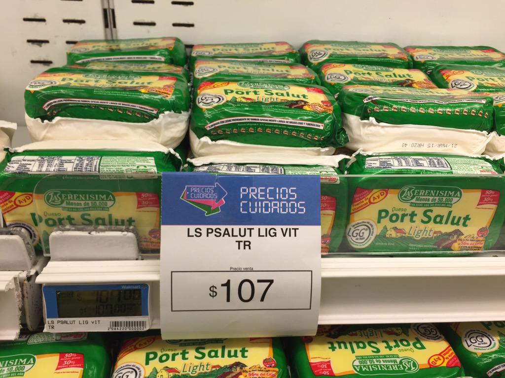 #precioscuidados 1kg de port salut la serenisima $107.00 http://t.co/a7HaYsxwwx