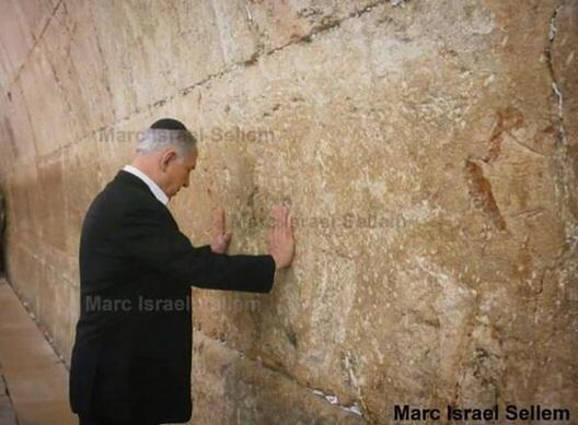 Usually Israeli prime ministers go the Western Wall after winning an elections. Netanyahu's there before his DC trip. http://t.co/eDi5wOmHZn