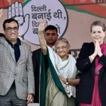 Ajay Maken set to become #Delhi #Congress chief http://t.co/fF36dvRrps http://t.co/Gp5zXH6yUk