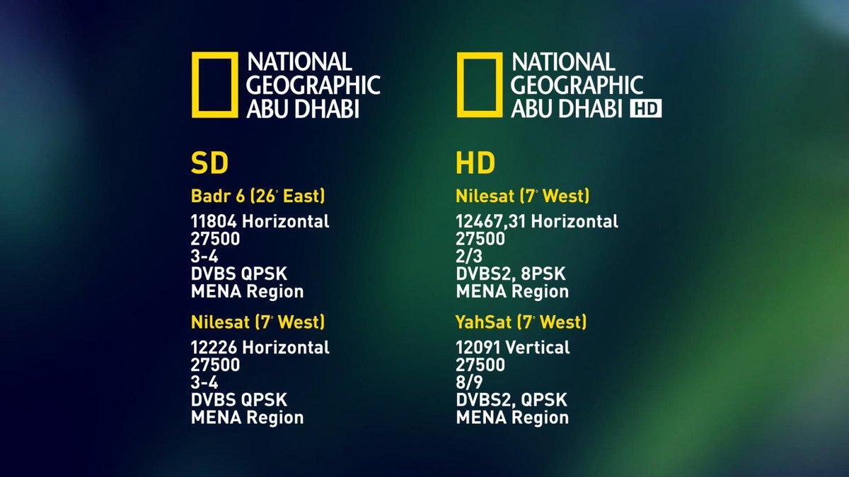 ألان قناة ناشونال جيوغرافيك أبوظبي HD هذا ما طلبتم والأن قد لبينا طلبكم  مجانية وعلى التردد التالي http://t.co/TN6EF9Ctlh