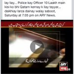 What #Karachi police is doing? @iqrarulhassan showed RENT A POLICE MOBILE & PROTOCOL in just 300K. http://t.co/YoqCk8pUHp
