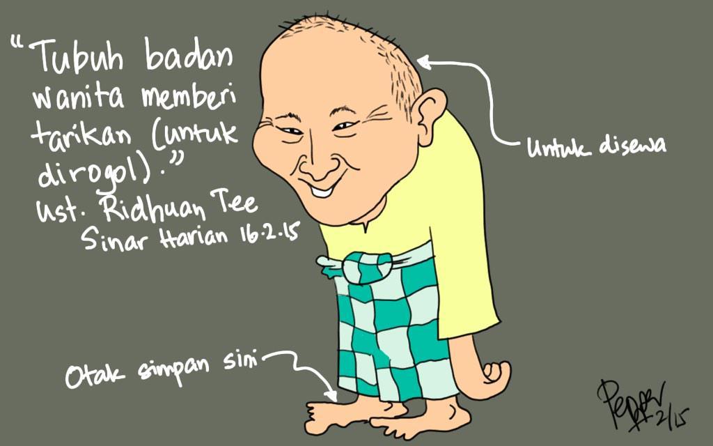 "Comic: ""Otak Simpan Sini"" on Ridhuan Tee. A @pepperlim original. #comic #cartoon #malaysia #LoyarBurok http://t.co/q9NcDCY0ZQ"