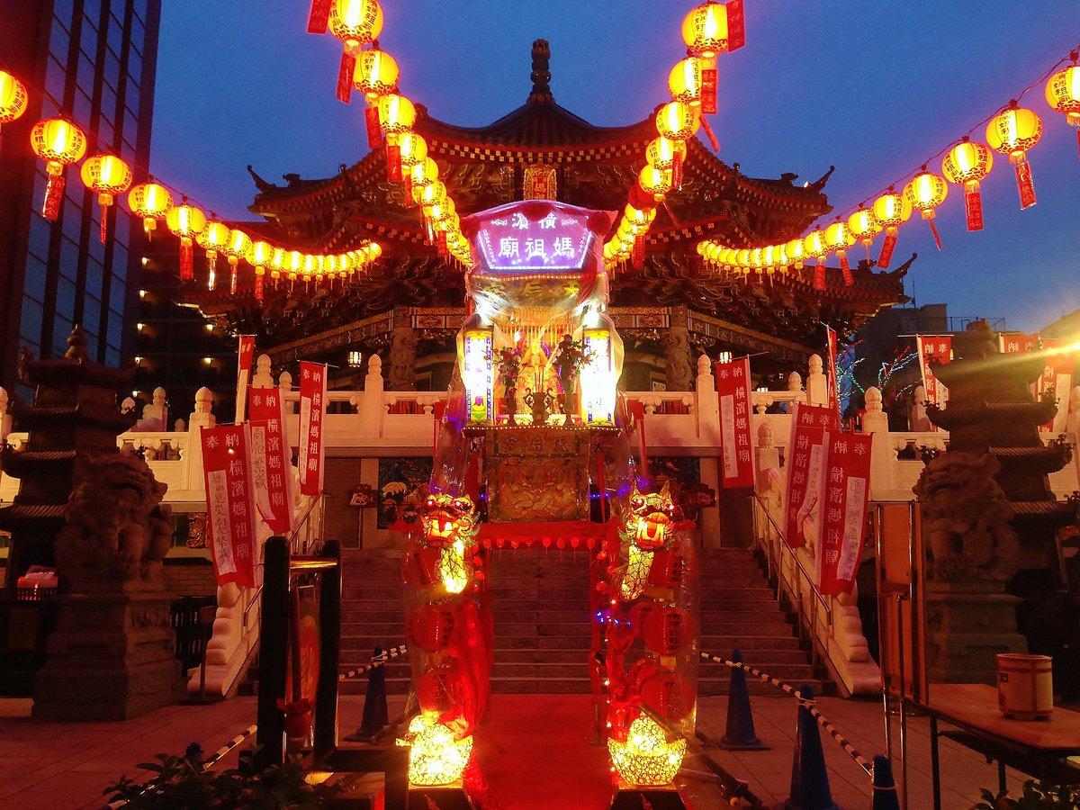 【横浜中華街2015 春節】旧暦のお正月、春節。龍舞、獅子舞をはじめ、舞踊や中国伝統芸能の演技など華やかな中華街。2/19(木)~3/5(木)に行われるイベントはこちら⇒ http://t.co/rCi4PLNKt6 #横浜 #中華街 http://t.co/A4KbIj5Sf1