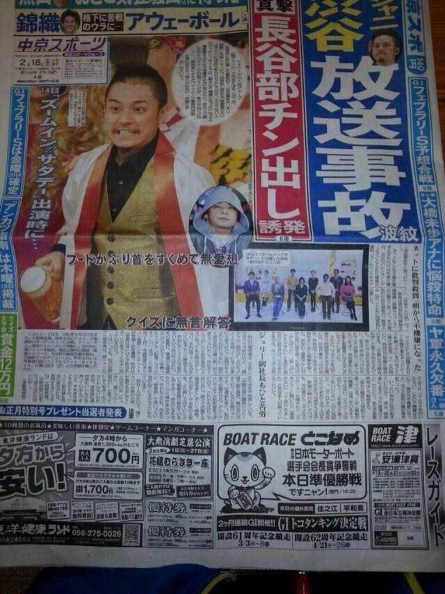 【厨二病】渋谷すばるアンチスレ15【勘違い野郎】 ->画像>68枚
