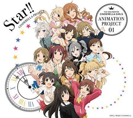本日はTVアニメ『アイドルマスターシンデレラガールズ』主題歌《Star!!》の発売日! 表題曲でドラムを叩いてます。 是非みなさんもフルを聴いて魔法にかかってください! 耳をすますとややこしいフィルも幾つかしてます! #imas_cg http://t.co/5PbRABbOog
