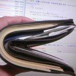 これ職場の同僚と一緒に始めてみたら、 同僚が月収300万超えちゃってましたww   → http://t.co/WSL070y6KY   私も貯金倍になったんだけど、 なんか悔しいw  http://t.co/I3E4yTxMyp