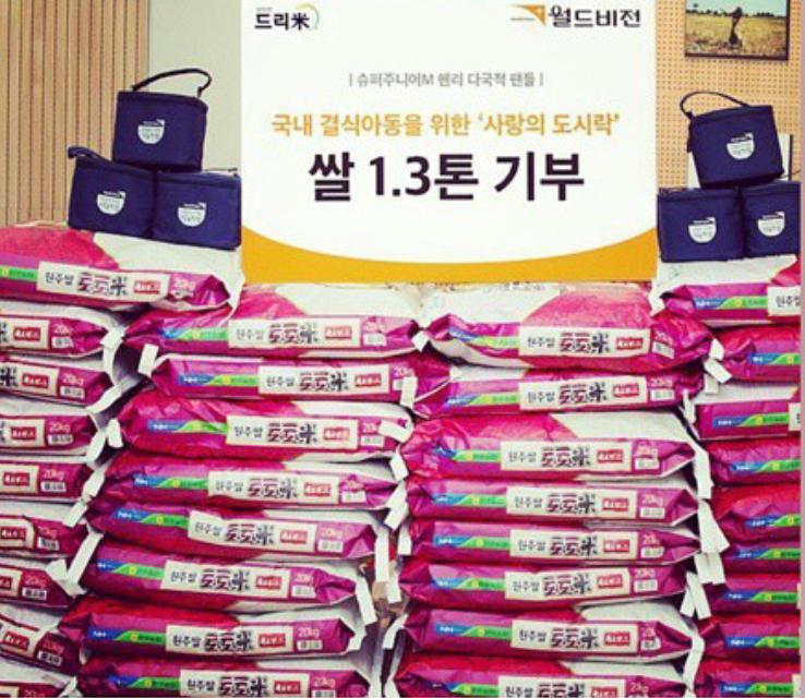 #슈퍼주니어  #헨리 의 16개국 팬들이 #월드비전에 쌀 1.3톤을 기부해주셨어요:)한국과 중국, 일본, 대만, 아랍에미리트연합 등 각국 팬들이 모은 정성은  #사랑의도시락 사업에 쓰입니다. 고맙습니다:) http://t.co/xzqF84AiFS