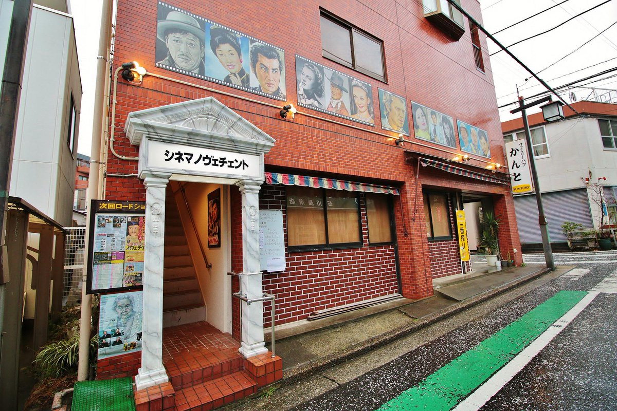 映画の町、横浜に客席数28席のちいさな映画館が誕生!35ミリ及び16ミリフィルム映写機と32席のトラットリアからなるユニークな空間。「シネマノヴェチェント」は藤棚商店街(西区)からすぐ。http://t.co/iDtuk1ONKK http://t.co/GECVUdu9DH
