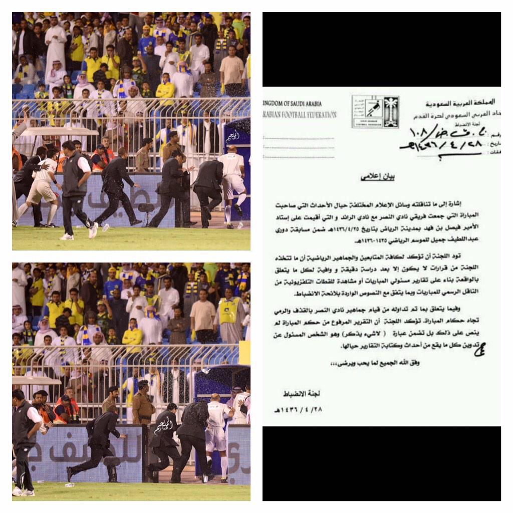 تركي الناصر السديري (@turkinsudairi): منتهى..الوضوح!  منتهى..الإنحياز!  وأنكشفت حقيقة
