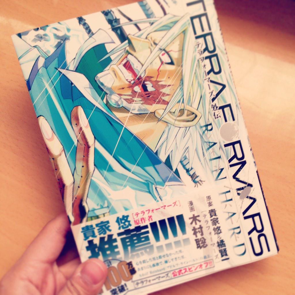 木村聡くんのテラフォーマーズのスピンオフ「RAIN HARD」も本日発売!とてもいいスピンオフだったー!アドルフかこいい
