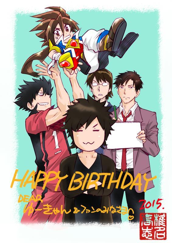 中村悠一さま、ファンのみなさま、お誕生日おめでとうございます♪ ますますのご活躍を!  RT .@nakamuraFF11 http://t.co/cyhSvI1NBD