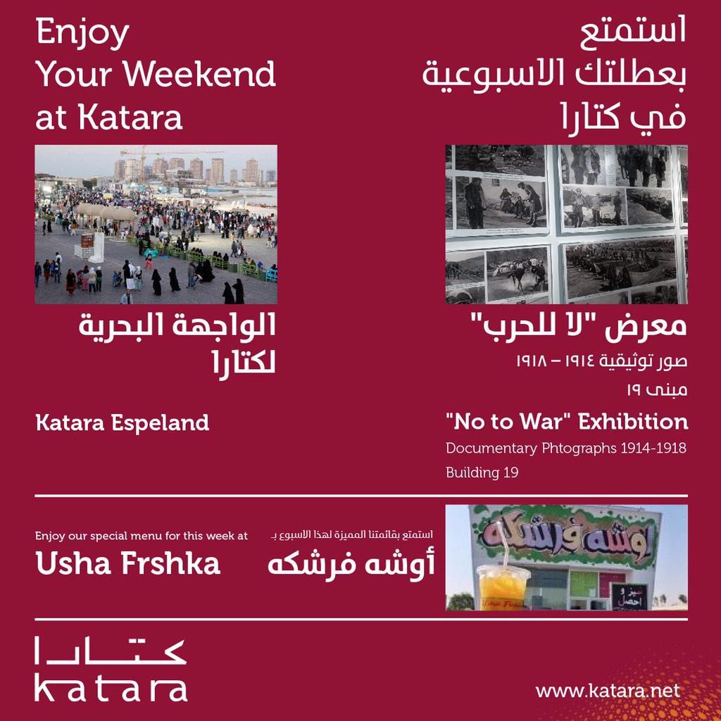 إستمتع بعطلتك الأسبوعية في #كتارا   Enjoy your weekend at #Katara http://t.co/f0LUNYybMS
