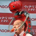 RT @adamkolson: Apple Watch? Eh. Google Glass? Meh. ROBOT ON YOUR BACK THAT FEEDS YOU TOMATOES? Yes. http://t.co/IT8AT8Dp2a http://t.co/OOa…