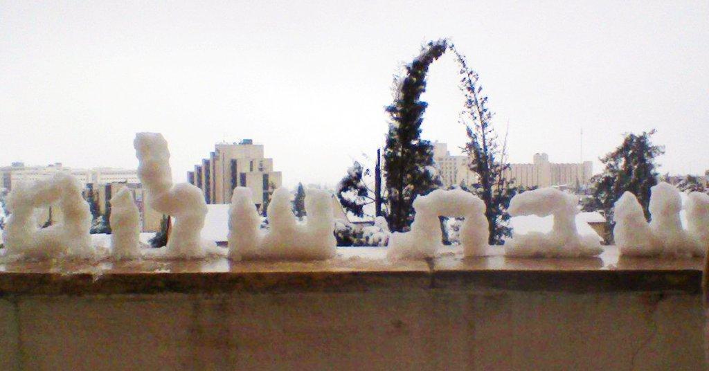 Shabbat Shlom from snowy Jerusalem! #JerusalemSnow http://t.co/eeyrDHoAnz