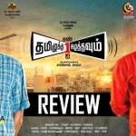 RT @galattadotcom: #TEOA Review! #TamilukuEnOndraiAluthavum is definitely worth a watch! @Udhaystalin Read here http://t.co/VCm47Z1GUD http…
