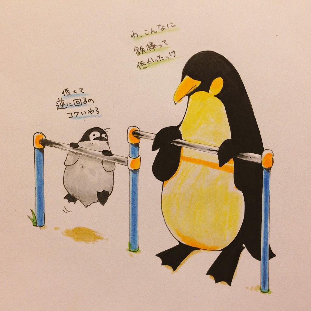 校庭ペンギン http://t.co/2RFNseOIiE