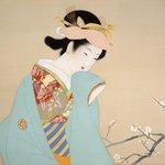 恵比寿で展覧会「松園と華麗なる女性画家たち」 - 上村松園の生誕140周年を記念 - http://t.co/WytOaMZoUu http://t.co/73z4JL9XNw