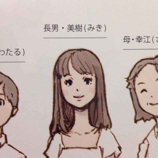 グラフィック社さんの本「キャラクターの描き方」見てたら…。これは妄想広がる感じですね…。 http://t.co/5kR0k5mWaN