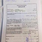 صديقي يجري عملية قلب مفتوح الان بمستشفى الملك فهد العسكري بجدة ، يحتاج ٥ متبرعين بالدم A+ بشكل عاجل  اخوه ٠٥٥٥٢٤١٩١١ http://t.co/HSp23htXPx