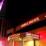 #فندق_كروان_الفهد #الرياض طريق العروبة جوار برج المملكة http://t.co/l6vwbWB87j للحجز 24 ساعة ☎️ 0112172345 http://t.co/4qcSzko1Jx