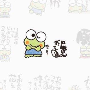 カエルである http://t.co/XOChpMr5TM