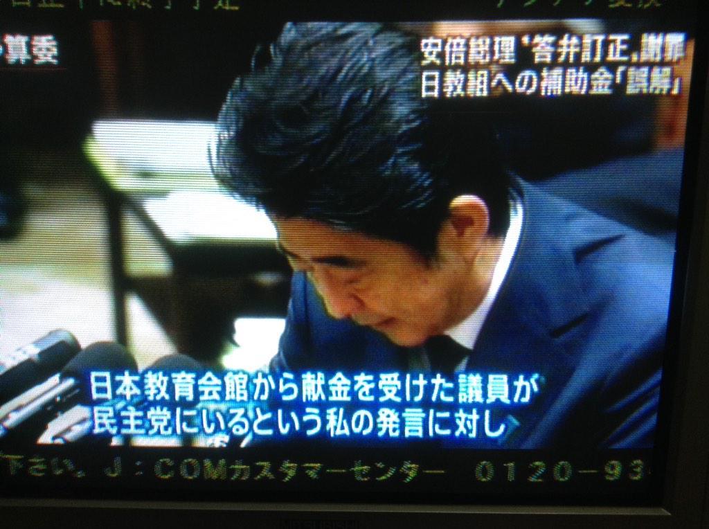 報道ステーション 日本語がおかしい安倍首相 http://t.co/FJO2KQ7OZT
