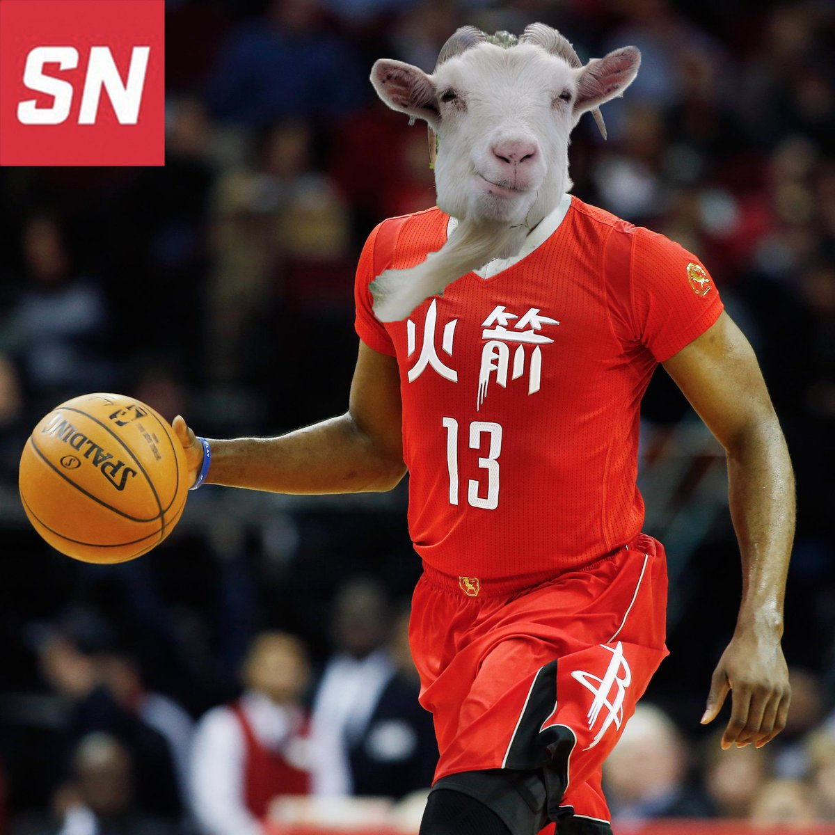 James Harden Yearly Stats: Chinese New Year Jerseys + Year Of The Goat + Harden