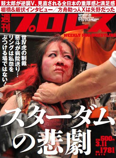 【リョナ】 痛め付けられる女キャラ その32 [転載禁止]©bbspink.comYouTube動画>3本 ->画像>441枚