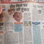 RT @sunderchand: @anubhavsinha नवभारत टाइम्स की लीड है सर । ऐसे भी न आरोप लगाओ जी