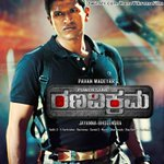 RT @RanaVikramaFilm: As promised Here is an exclusive poster of #RanaVikrama featuring Power Star Puneeth Rajkumar. Songs sounding soon htt…