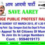 RT @AAPNWMumbai: Cme nd jin sve aary nd sve mbai #SaveAarey @AamAadmiParty @AAPMaharashtra @AAPMumbai @ArvindKejriwal @mayankgandhi04 http:…