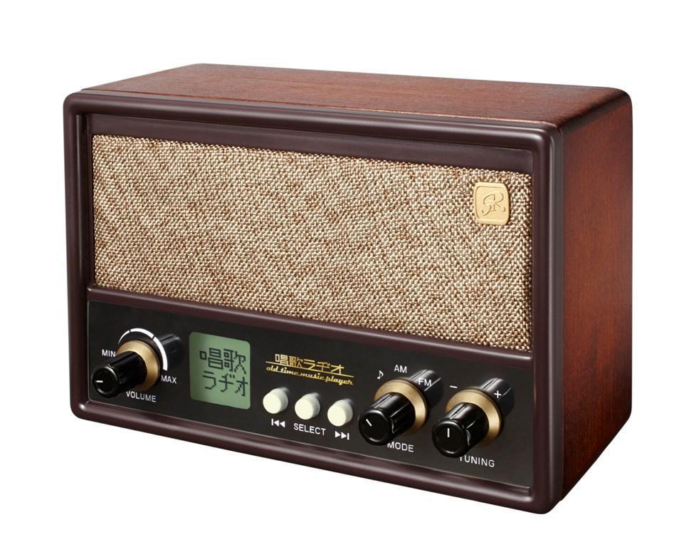 FM/AMラジオ付き唱歌プレイヤー「唱歌ラヂオ」は銀座山野楽器本店さんにて先行販売中です!http://t.co/zBm5prVS6M http://t.co/fdigvRGe5Y