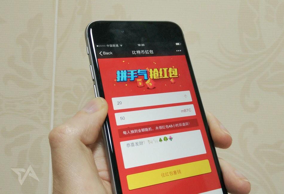 今年の中国旧正月で$1.6M(約1.9億円)のお年玉がビットコインで送金された模様。その多くがWeChat上から。多分、多くの人が予想しないスピードで中国モバイルユーザーは進化してる。 http://t.co/5poA5b6eSl http://t.co/qACIuWptKb