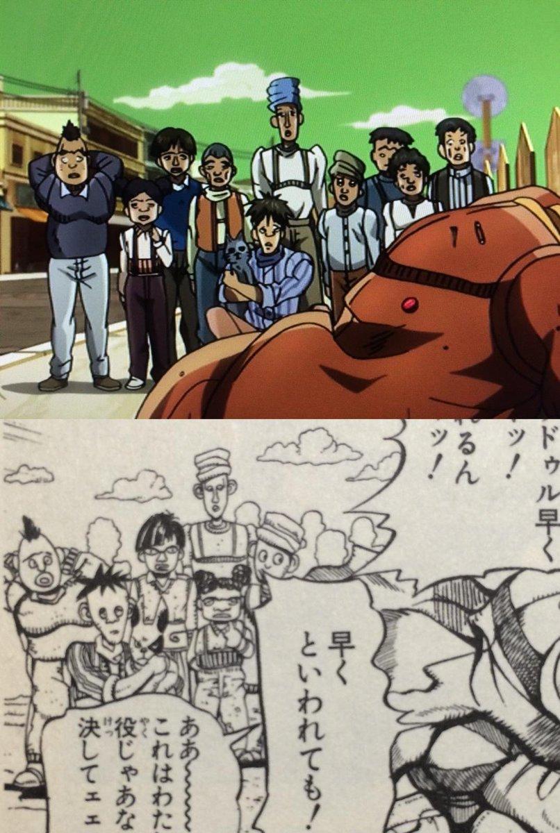 アニメ「ジョジョ」のマライア戦で、モブの少年達の顔がテキトーだったり、ジョセフにくっついたタイヤの網目が歪んでたりで作画結構荒れてるなーと思ったら、それも原作通りだった。 http://t.co/Dx3fL7Fbx5