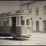 Первый трамвай был пущен в Самаре 25 февраля 1915 года. ВИДЕО: http://t.co/rtAOVV6Qva #Самара http://t.co/42klIpwoBa