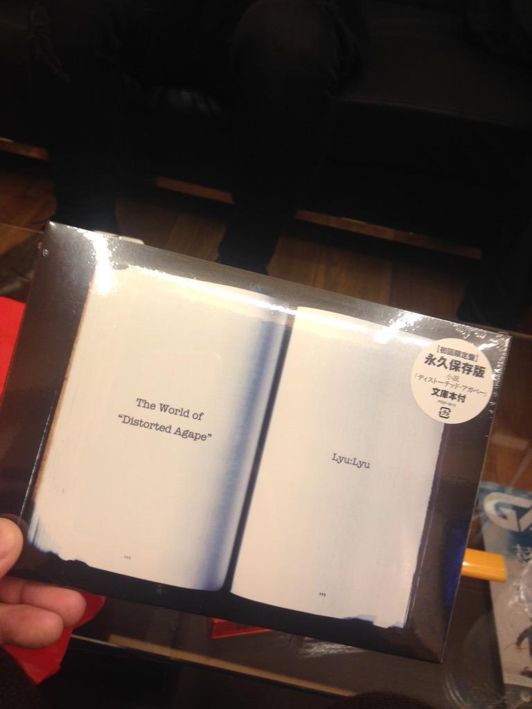 3/4に発売するLyu:LyuのライブDVDができあがりました!初回盤ですね、素敵です http://t.co/ZU4gNH40uP
