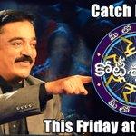 RT @MAATV: Don't Miss to watch #KamalHaasan in #MeeloEvaruKoteeswarudu .. This Friday at 9:30 PM  Promo : http://t.co/X5q8oGDAqZ http://t.c…