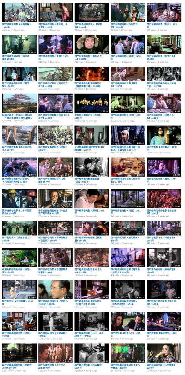 惊人啊,Youtube用户Celine Chen,上传了3500多部国产老电影全片 https://t.co/O5SZpOOxz4 http://t.co/8s3b7HU3VG