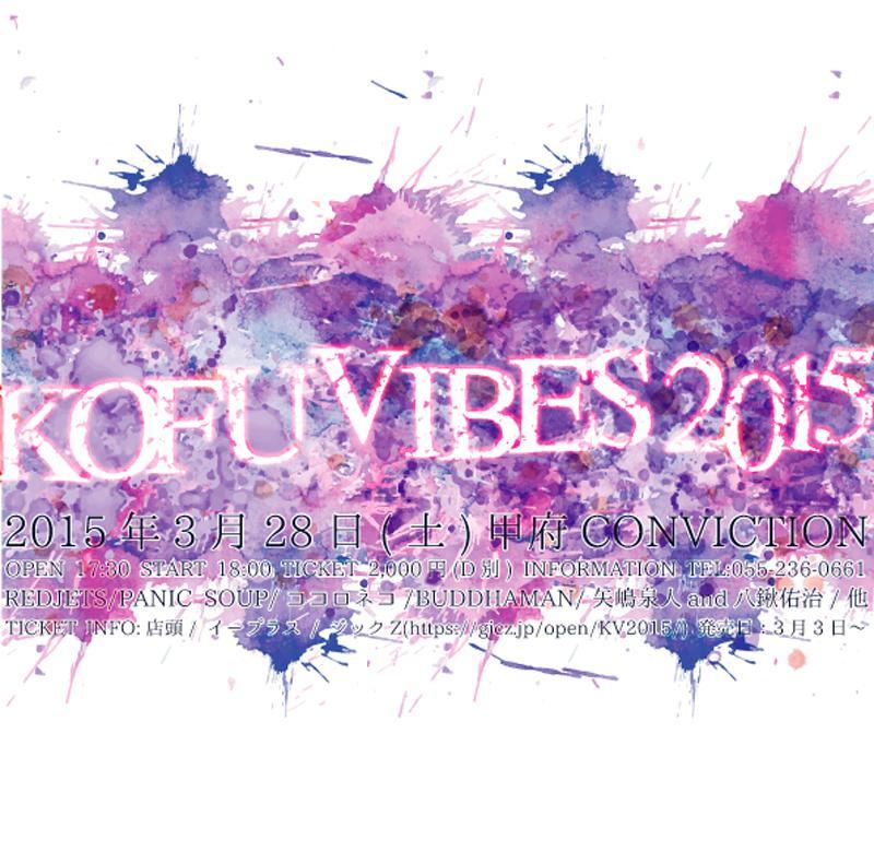 【激RT求】久しぶりの開催『KOFU VIBES 2015』やっと解禁致します!! チケット発売日;3月3日~店頭・イープラス・ジックZにて。 詳しくは会場WEBまたはジックZまで。https://t.co/OiA5xqDPef http://t.co/QzUbwZXjjc