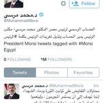 RT @AL_ZAABIF: لم يكن يحكم #مصر بل يحكمها آخرون مثلما يغرد من حسابه آخرون !! #مصر_ستهزم_الإرهاب ، #مصر_لن_تركع_إلا_لله http://t.co/BkKwoQBBrK