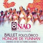 #Hoy en el Fuerte de San Diego la #Nao2014 se presenta el Ballet Folclórico de Yunnan Honghe. #Acapulco #LacostaTv http://t.co/Y4yJTQbMO2