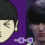RT @WearEXO_L: [PIC] The cartoon faces (version) that Chanyeol made for Baekhyun, D.O, Kai, and himself on Happy Camp. http://t.co/3GQSw0eVll